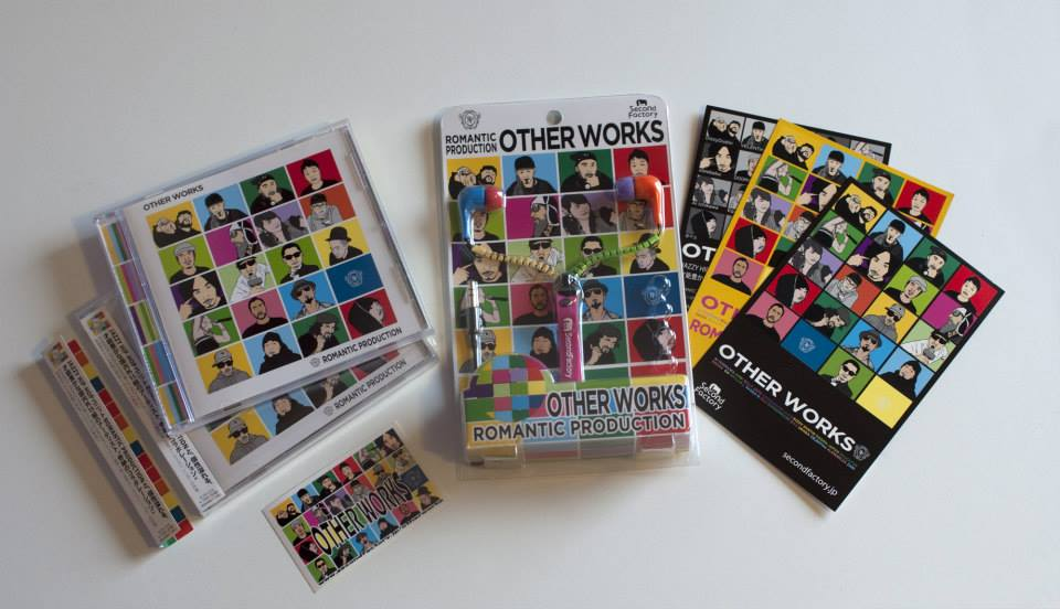 cd_otherworks1